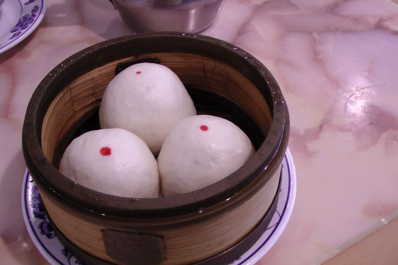 Steamed Egg Custard Buns at Gold Mountain